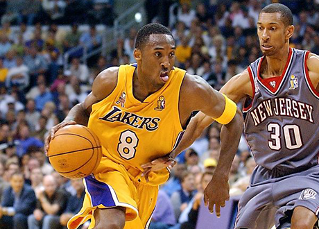 Kobe Brant & Kerry Kittles Wearing the 9/11 Unity Patch in the 2002 NBA Finals