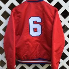 julius erving custom philadelphia sixers starter satin jacket