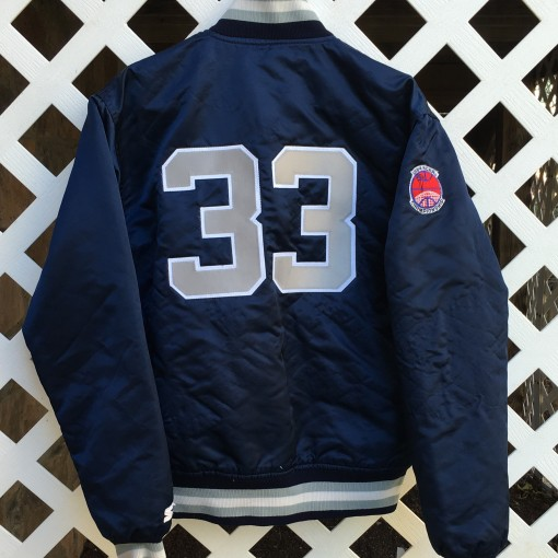 Patrick Ewing Georgetown Hoyas 1984 Final 4 starter satin jacket