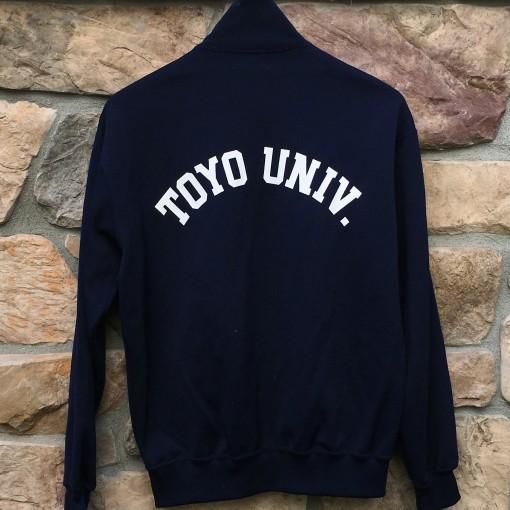 Vintage Tokyo University Champion Wrestling jacket