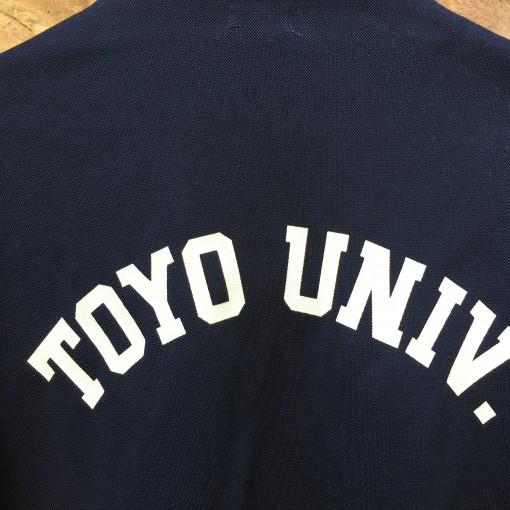 Vintage Tokyo Univ jacket