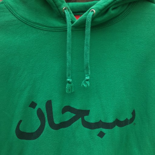 2012 Supreme New York Arabic logo hooded sweatshirt hoody size XL Green