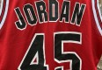1995 Michael Jordan Chicago Bulls Champion #45 NBA jersey size large 44