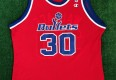 vintage 90's Rasheed Wallace Washington Bullets Champion NBA Jersey Size 48