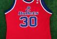 vintage 90's Rasheed Wallace Washington Bullets Champion NBA Jersey Size 48